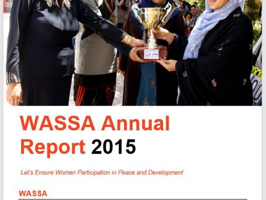 WASSA Annual Report 2015